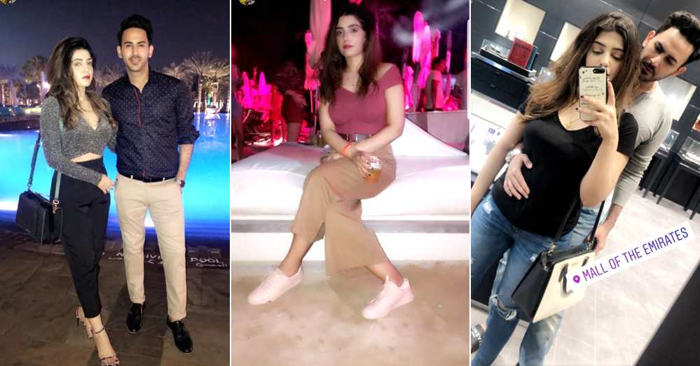 Latest Pictures of Shan Baig With His Wife