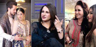 Sadia Faisal's Mother Clarifying About Salman Faisal & Neha Salman Separation