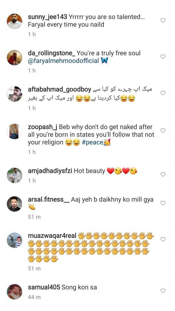 Netizen Lose Calm After Seeing Faryal Mehmood's Dance Moves