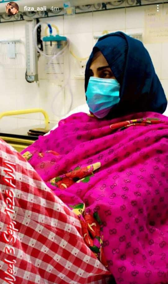 Fiza Ali Is Not Feeling Well