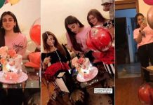 Adorable Pictures From Yashma Gill Birthday Bash