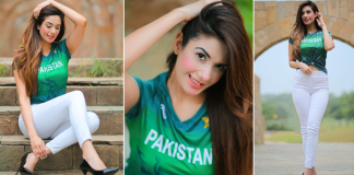 Hira Basir shows her support for team Pakistan in new jersey