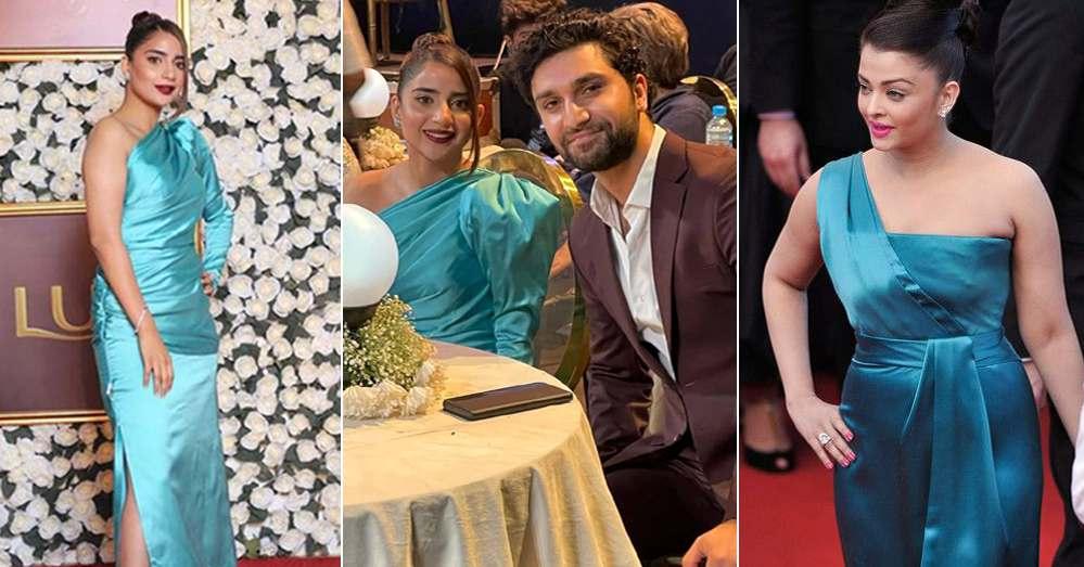 Saboor Ali Copying Aishwariya Rai… Seriously (See Pics)