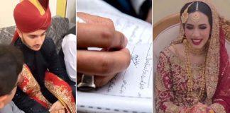 Shahveer Jafry's Haq Mehr Amount will Blow Your Mind Away