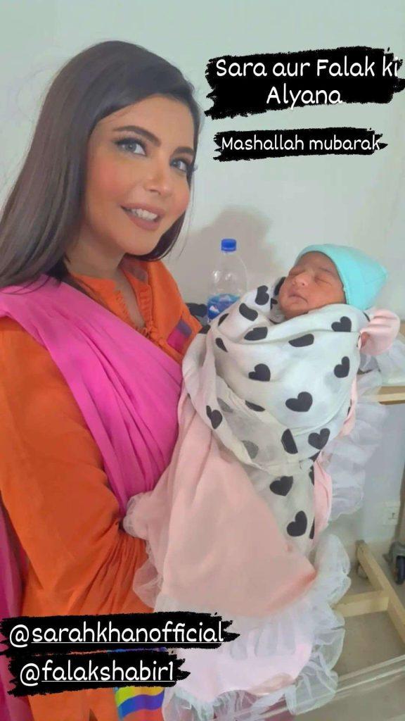 Sarah Khan, Falak Shabir's newborn gets visit from 'Phupo Jaan' Nida Yasir